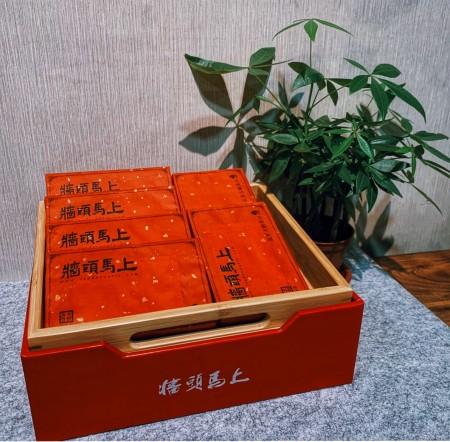 新年限量六片裝熟普禮盒