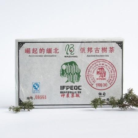 大葉黃片普洱茶磚200克