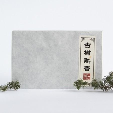 古樹熟普250g茶磚  (1組10入 ~ 買10送1)