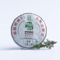 圓餅 生普 100 克 (買10送1)