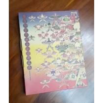 【牆頭馬上游藝舖】漢聲雜誌116+117期《曹雪芹紮燕風箏圖譜考工志》
