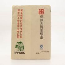 普耳生磚茶1公斤