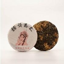 古樹茶花生普150g茶餅